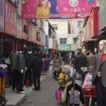 Odzież z Chin może być niecertyfikowana